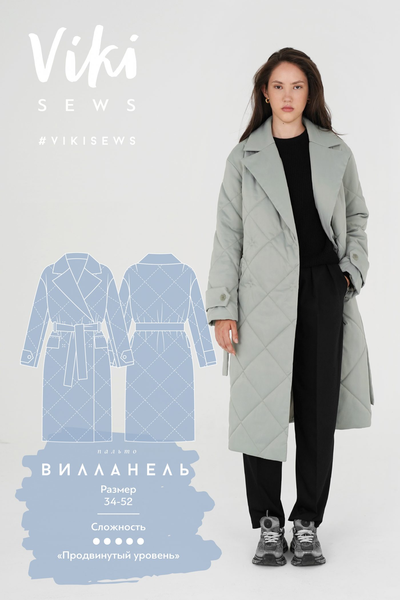 Sewing Inspiration Autumn Trends 2020 Vikisews coat