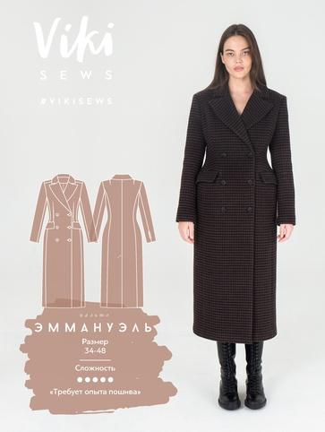 Vikisews coat